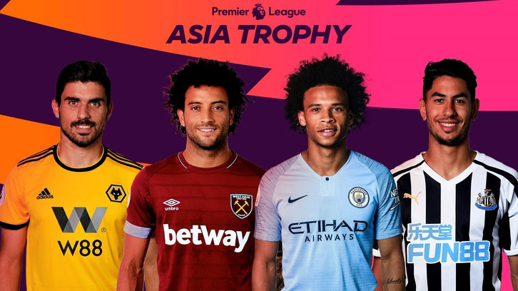 Barclays Asia Trophy 2019