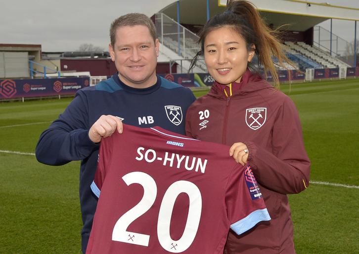 West Ham sign South Korea captain Cho So-hyun   West Ham United